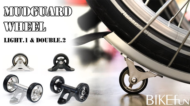Details about  /Folding Bike Easy Wheel Easywheel Mudguard Roller Wheel Tire Component Parts